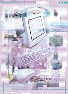 CRM 2.0: Wie die Digitalisierung den Kundenservice verändert