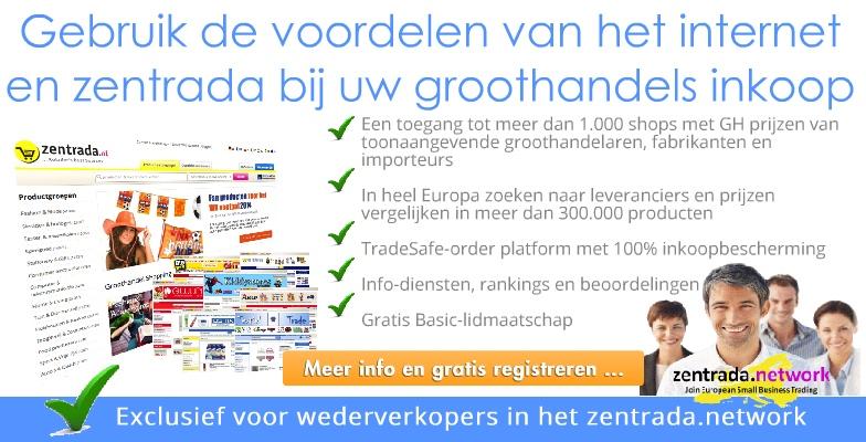 zentrada-Membership-Access-NL